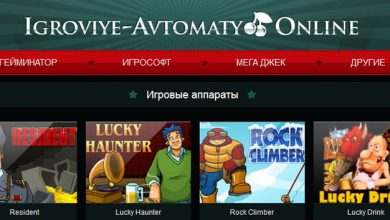 Сайт игровых автоматов ждет только вас