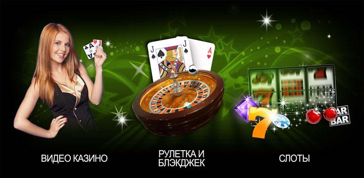 Живое казино с дилером 2