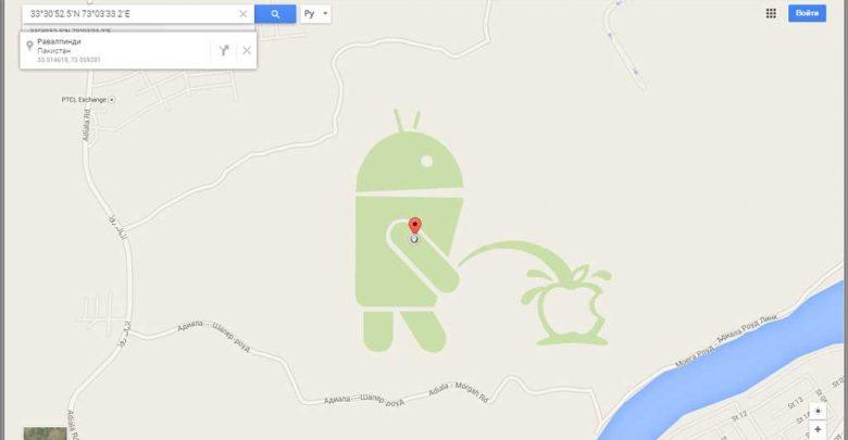 Android справляет нужду на Apple с разрешения Google