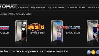 Бесплатные игры на виртуальных игровых автоматах