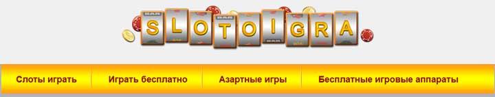 Как правильно играть в азартные игры: Marko Polo