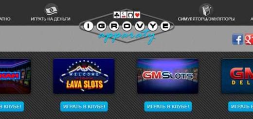 http://igrovye-apparaty-igrat.com/