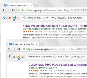 Индексация в Google