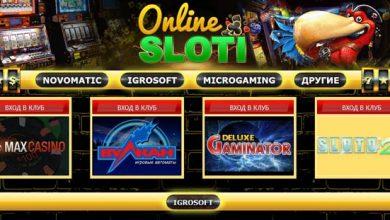 Как играть на игровых автоматах от Igrosoft