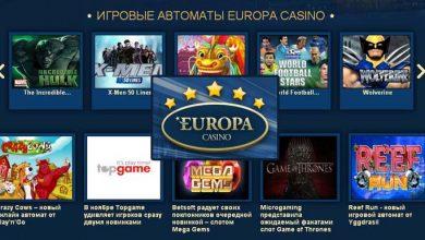 Europa Play – новое онлайн казино в интернете