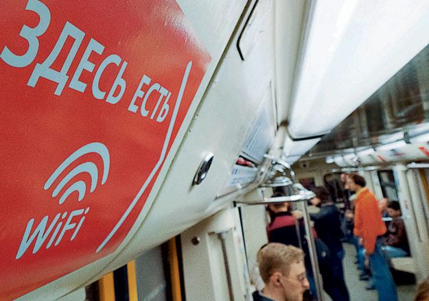 В столичном метро скоро появится бесплатный Wi-Fi