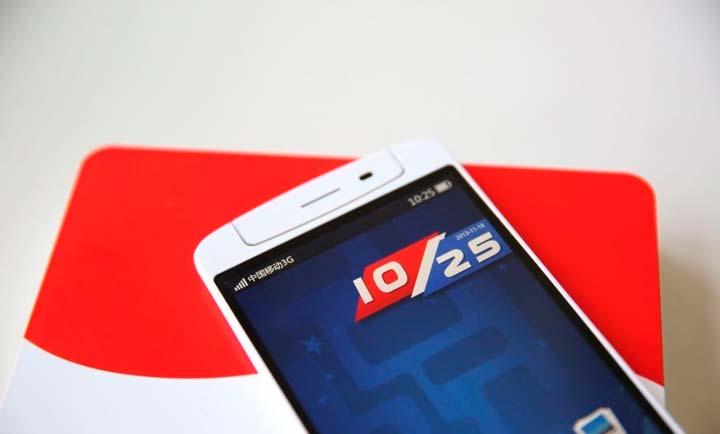 Компания Pepsi выпустила свой первый смартфон.