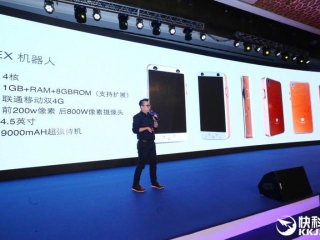 Китайцы презентовали смартфон с суперъемким аккумулятором.