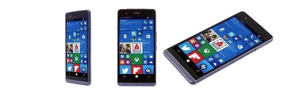 Представлен самый тонкий смартфон на базе Windows.