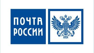 «Почта России» пережила атаку хакеров.