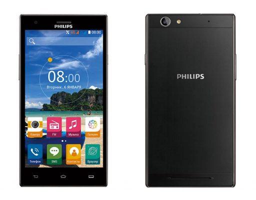 Смартфон Philips S616. Пресс-релиз новинки 2