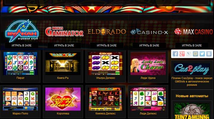 Хотите сыграть в казино онлайн – попробуйте игровые автоматы Free Slots Hall