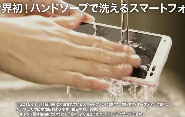 Малоизвестная японская компания Kуocera презентовала свою новую модель водонепроницаемого телефона DignoRafre, функционирующего на базе Android. Создатели необычного устройства уверяют, что если гаджет вдруг испачкается, то его можно без проблем вымыть с мылом. Новинкой можно будет пользоваться без опасения на кухне и даже в ванной. Закрепить смартфон можно будет на фирменной подставке, выполненной в форме резинового утенка. Сотрудники японской компании сообщают, что даже намокший смартфон способен без проблем распознавать все нажатия. Кроме того, уникальный гаджет обладает отделкой, которая может самостоятельно залатывать небольшие царапины. На этом инновации устройства не заканчиваются. Гаджет оснащен уникальной технологией костной проводимости. Благодаря ей, можно будет общаться, а также слушать любимую музыку без наушников. Новинка выйдет в свет в ближайшие дни в Японии. Известно, что устройство попадет в продажу, и будет стоить около 465 долларов.