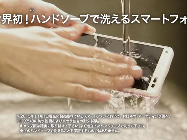 Digno Rafre: смартфон, которому не страшна вода.