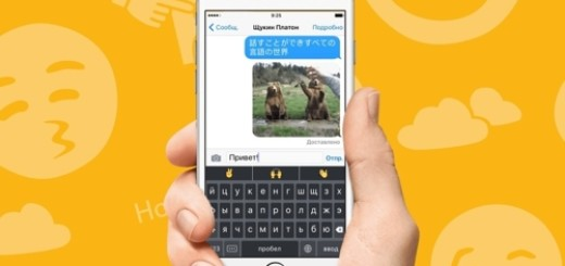 Яндекс выпустил клавиатуру для iPhone.