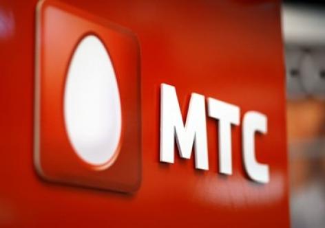 МТС: общаться по-новому!