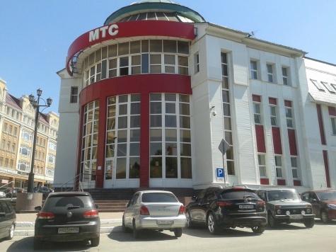 офис мтс 1