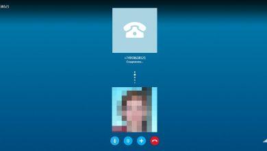 В РФ планируют ввести запрет на звонки со Skype на мобильный.
