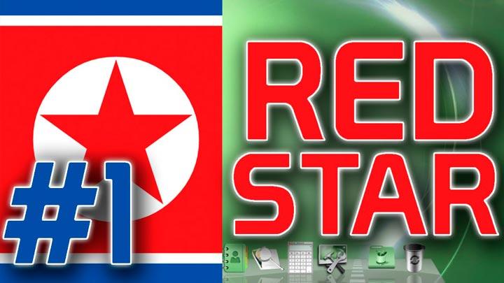 Red Star OS - ОС Красная звезда из Северной Кореи