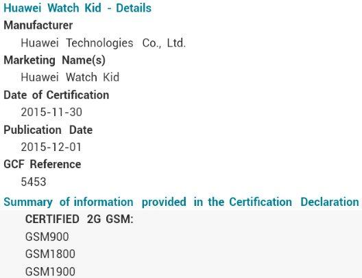 Компания Huawei анонсировала умные часы для детей.