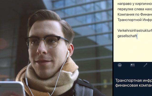 """""""Яндекс"""" выпустил собственную """"умную"""" клавиатуру для устройств iOS."""