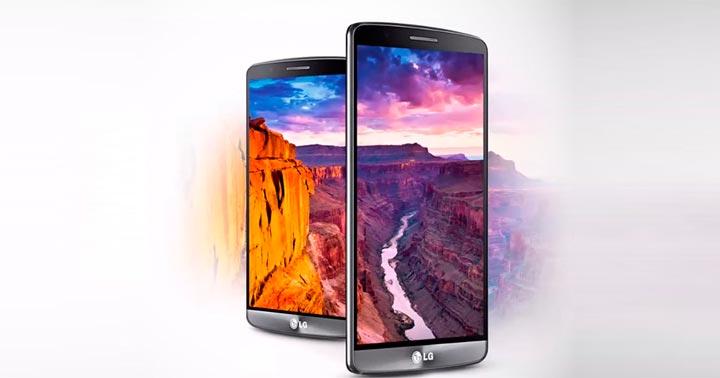 Компания LG планирует выпуск необычного смартфона LG G5