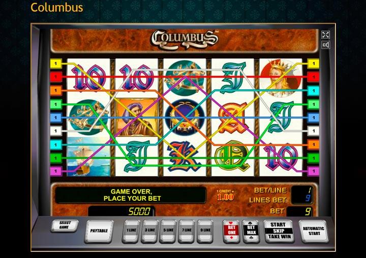 Игровой автомат «Columbus». Особенности и настройки