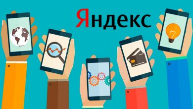 """""""Яндекс"""" меняет алгоритм поиска для мобильных устройств"""