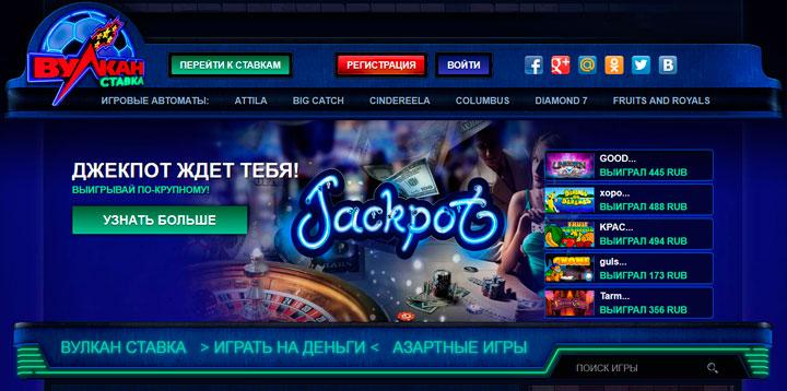 Для любителей азартных игр