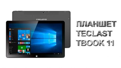 Планшет Teclast Tbook 11