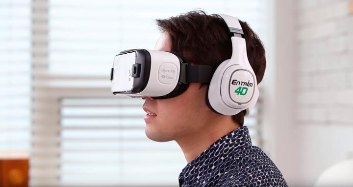 Реальность реальнее с Entrim 4D