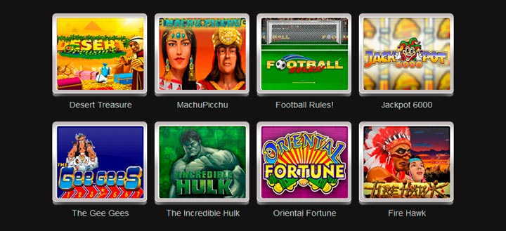 Возможности онлайн-казино