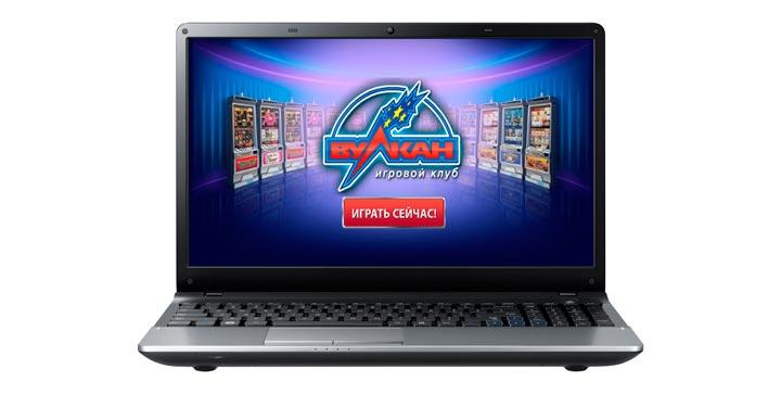 Игровые автоматы «Вулкан» на vulkan24club.com