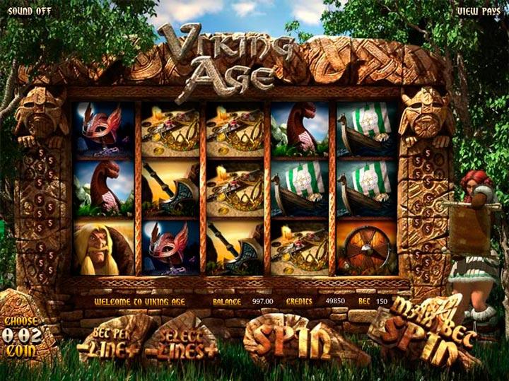 Речь пойдет об автомате «Эпоха викингов»