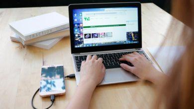 Superbook - бюджетное и технологичное решение использования возможностей смартфона