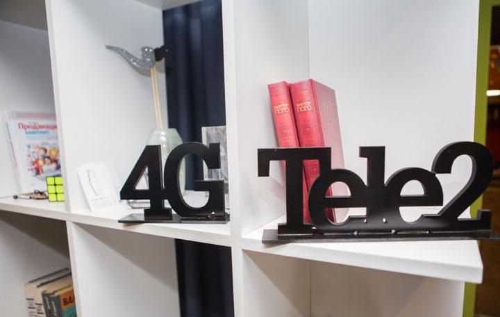 Теле 2 осваивает LTE частоты