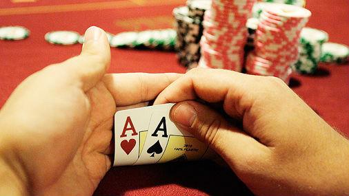 Человек любит азарт