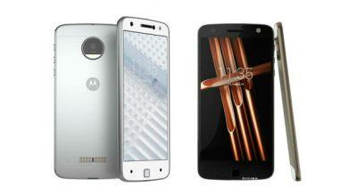 Motorola готовит два модульных смартфона
