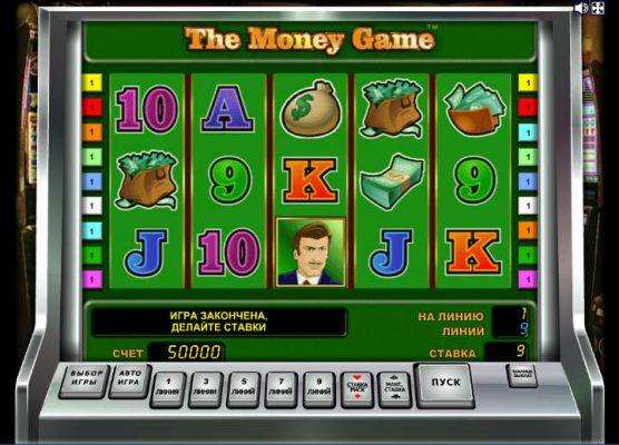 Наследственность Большой Игра Азарт Ведь знание того