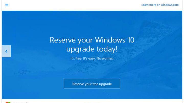 Windows обновляется