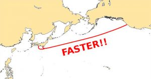 Кабель FASTER Cable System