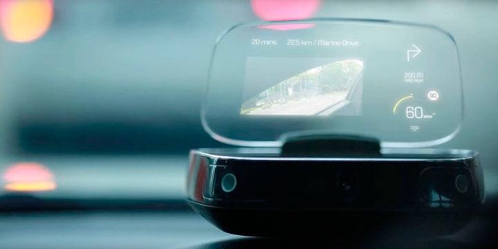 Навигатор с прозрачным экраном