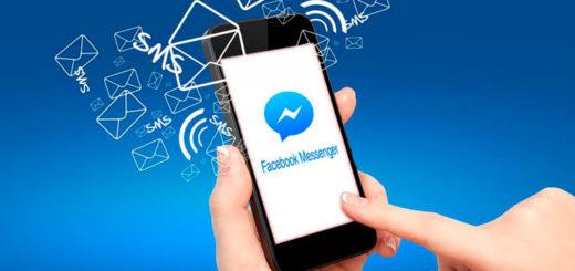 Facebook сможет отправлять СМС