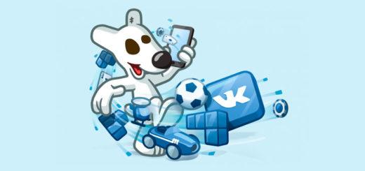 Музыка в «ВКонтакте»