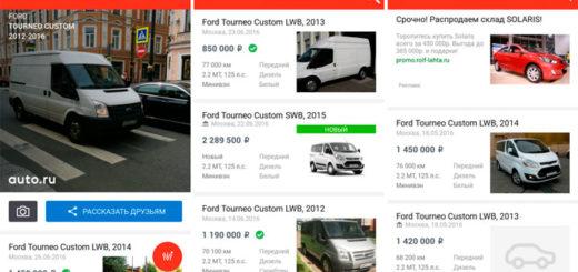 Узнать цену авто по фото