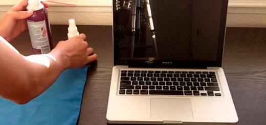Чистка системы охлаждения ноутбука от пыли