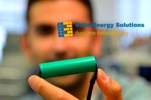 Аккумуляторы SolidEnergy