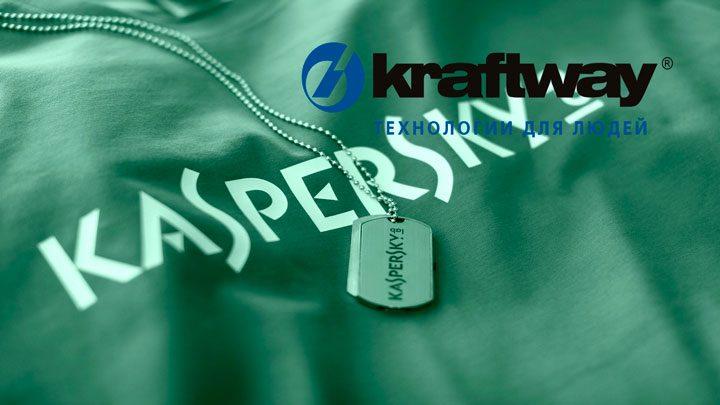 KasperskyOS на Kraftway