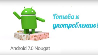 ОС Android 7.0 Nougat