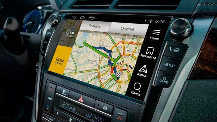 Toyota Camry Exclusive «Яндекс. Навигатор»